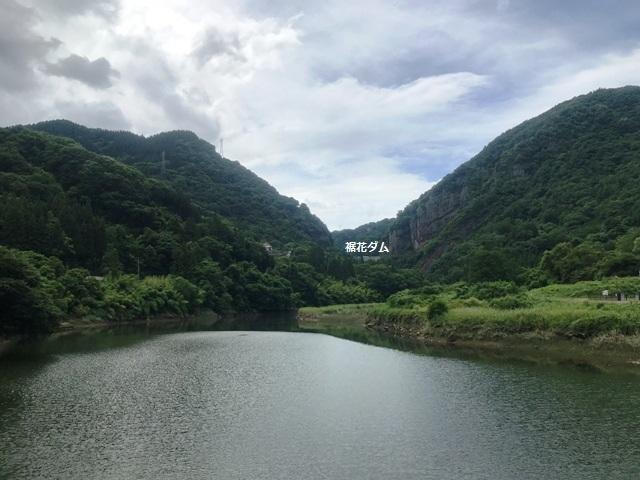 湯の瀬ダム (9)