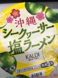 karude_20180808122421657.jpg
