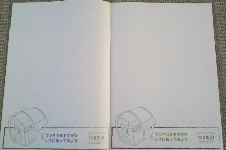 自習ノート 種類 2
