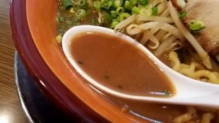 空 味噌ラーメン スープ