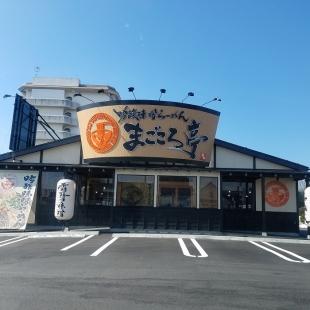 まごころ亭 店 (2)