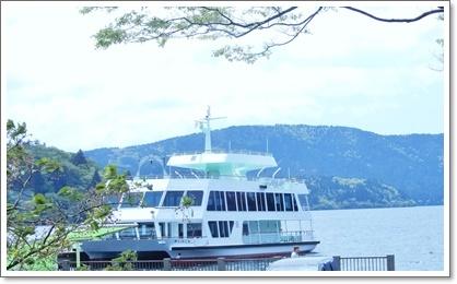 芦ノ湖の観光船