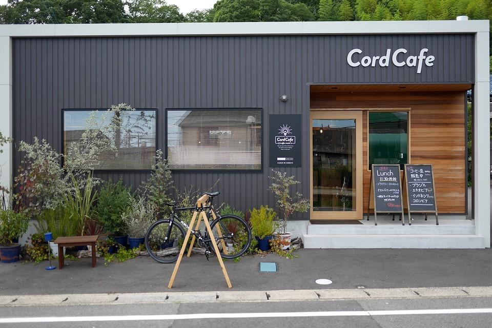 cordcafe010.jpg