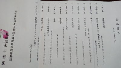 180429y07.jpg