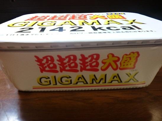 超超超大盛 GIGAMAX2018071002