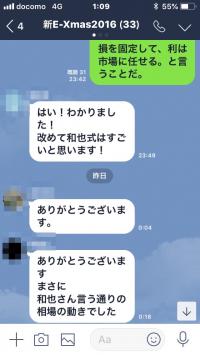 IMG_0098 (1)