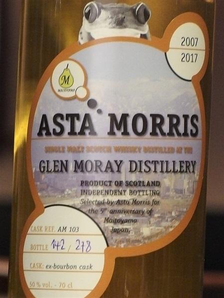 GLEN MORAY 2007 Asta Morris for MALTOYAMA_L600