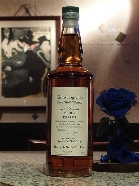 Kirin-Seagrams Pure Malt Whisky 18yo_600