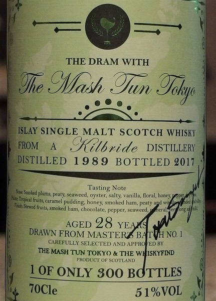 KILBRIDE 1989 THE DRAM WITH THE MASTER_L600