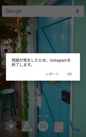Instagram 1068