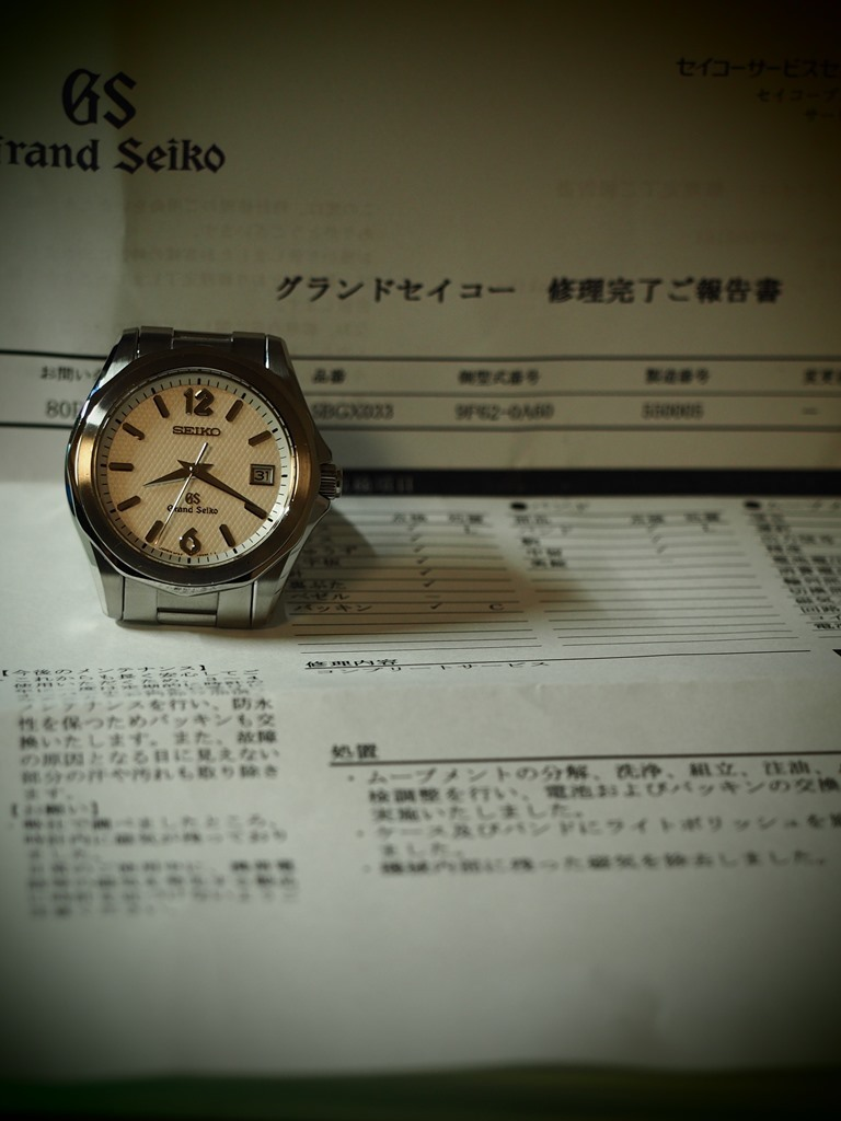 P7310078.jpg