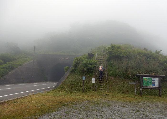 2018,6,9普賢岳・九千部岳-1