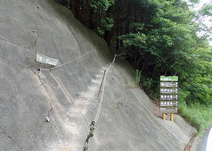 2018,7,28浮嶽縦走-10