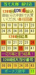 2018y06m21d_193552886.jpg
