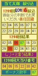 2018y07m26d_201120612.jpg