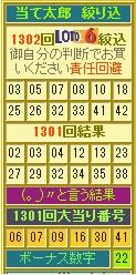 2018y08m06d_200101736.jpg