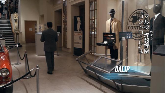gs-Smithsonian Museum Secret
