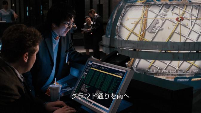gs-super hacker