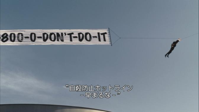 gs-stop suicide