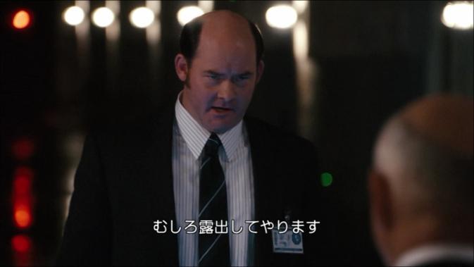 gs-David Koechner as Larabee