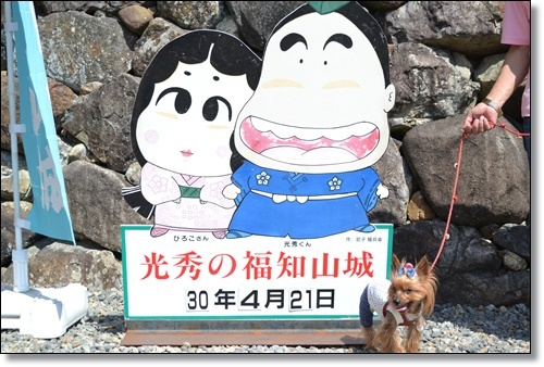 姫路DSC_0296-20180421