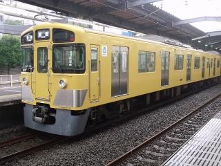 DSCF2300.jpg