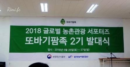 20180603_2.jpg
