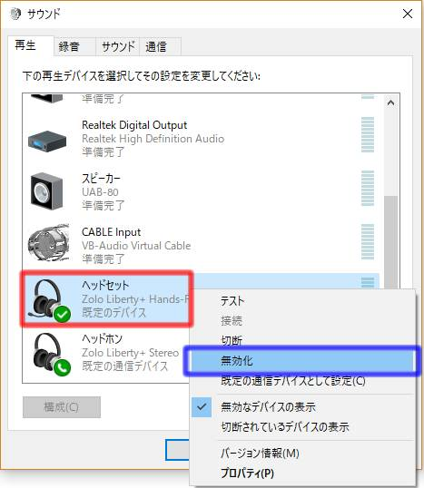 zolo_head2.jpg