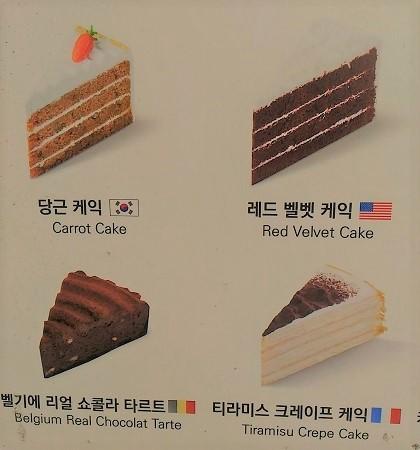 201806korea3.jpg