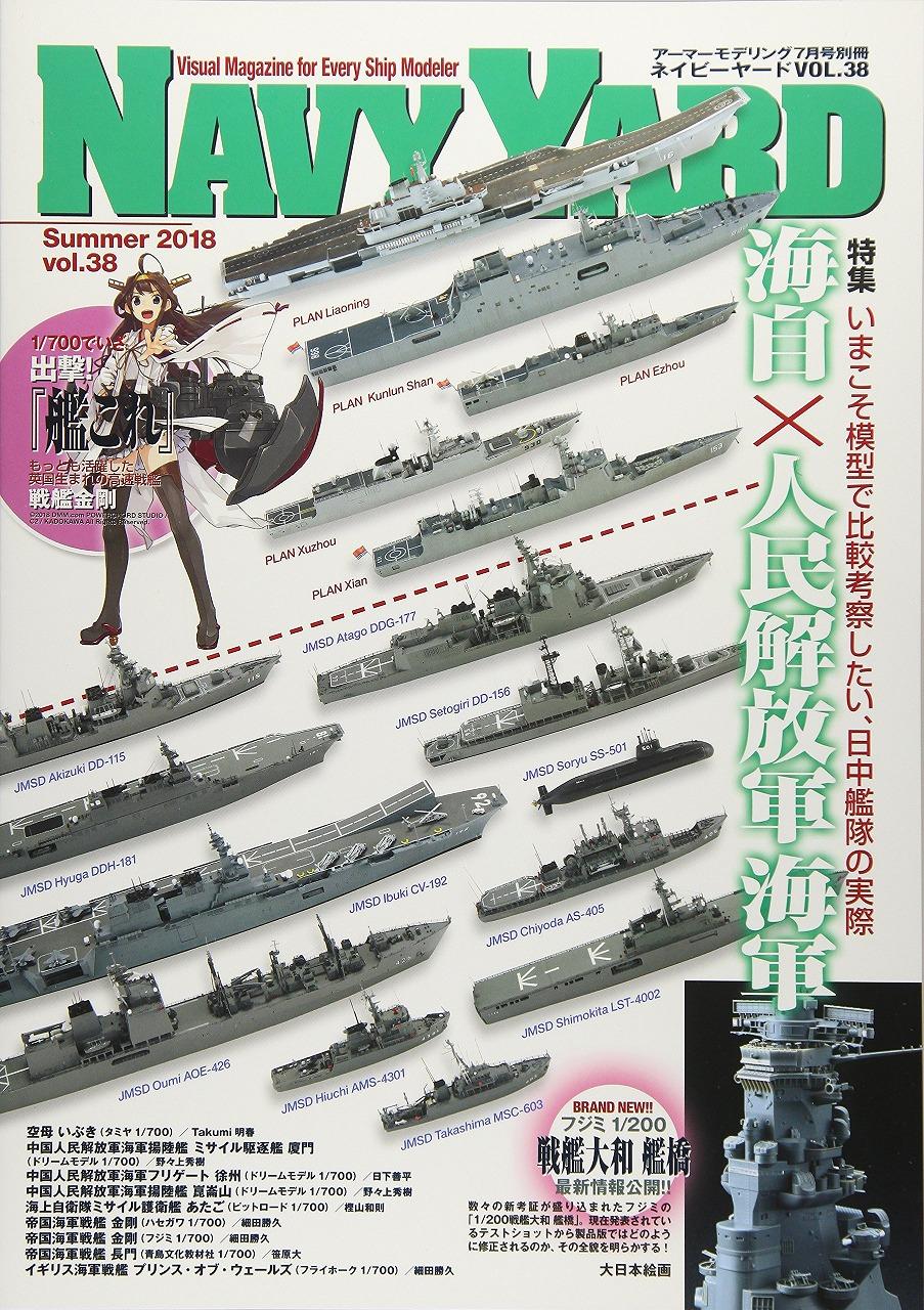 s-91eKrue1GqL.jpg