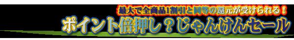 title_baioshi.png