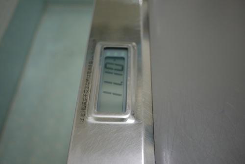 P1640397.jpg