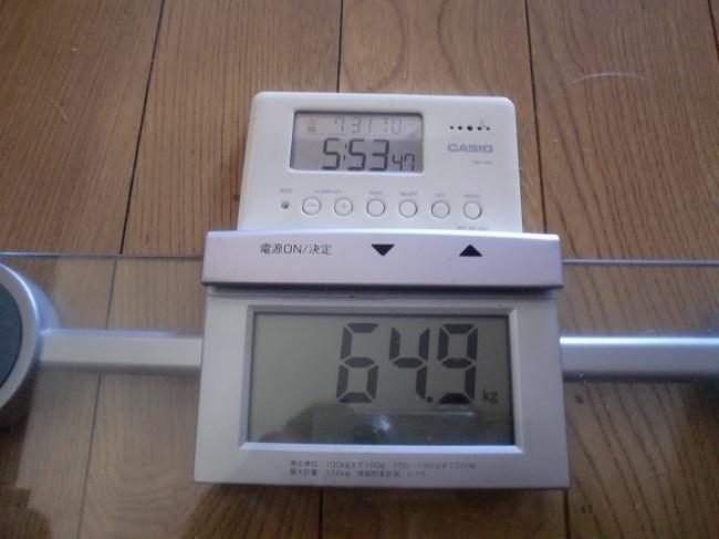 BMI23.jpg