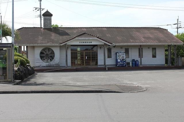 末吉鉄道記念館