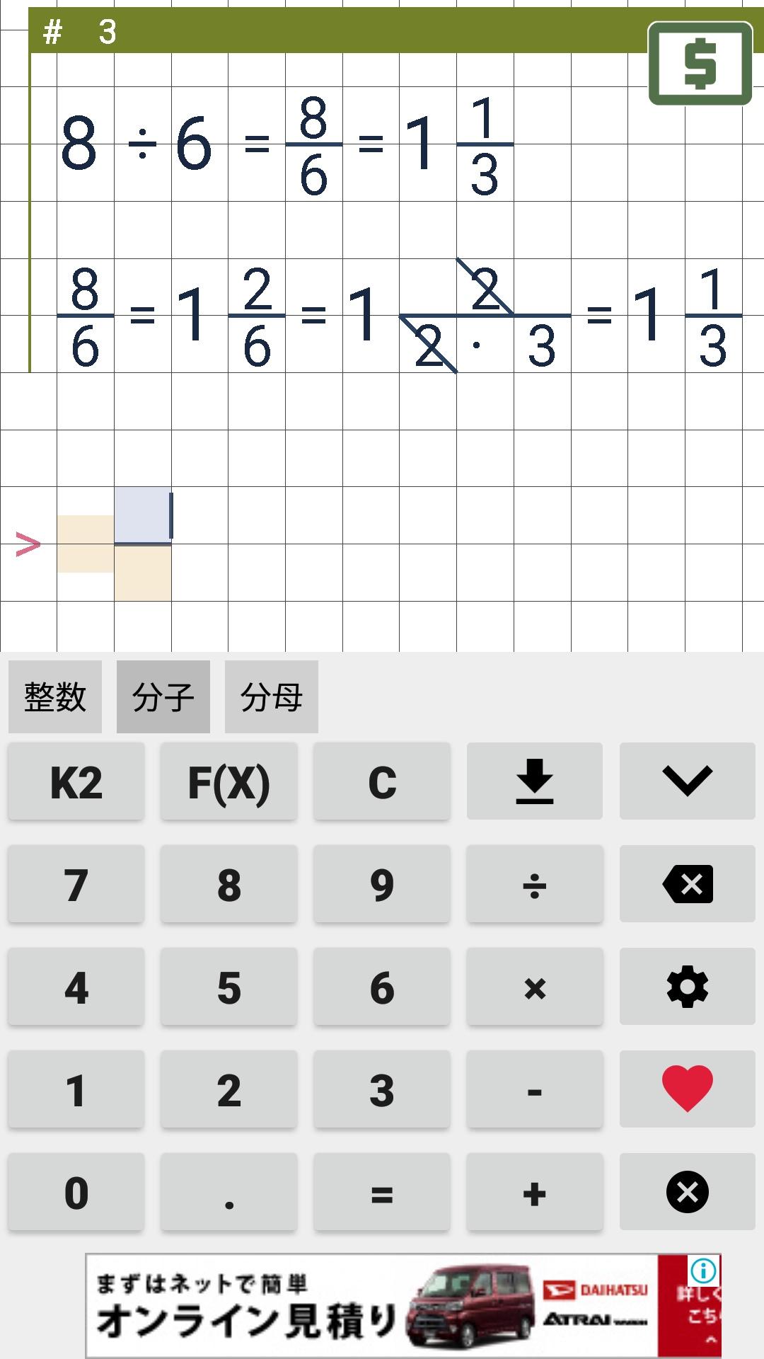 Screenshot_20180714-181011.jpg