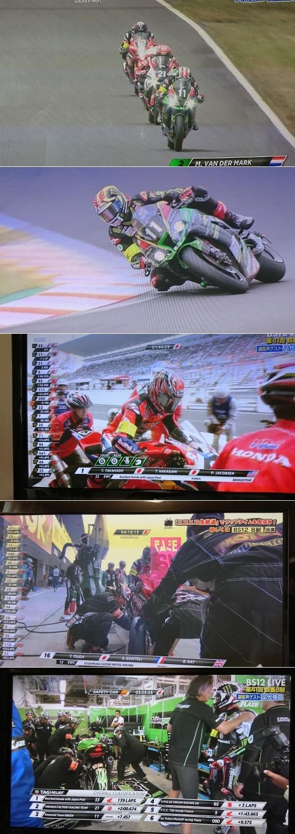 2018年 鈴鹿8耐 TV観戦 1