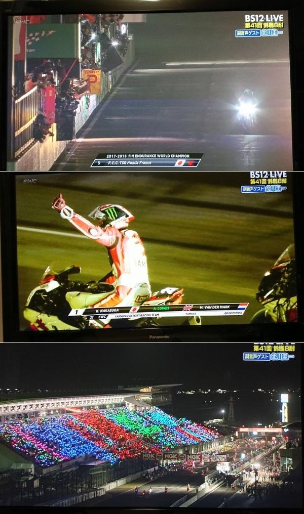 2018年 鈴鹿8耐 TV観戦 2