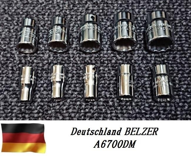 BELZER A6700DM ソケットレンチセット 4