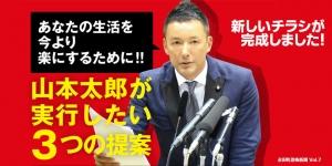 恐怖新聞Vol7