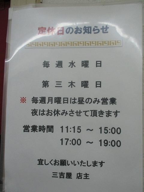 IMG_05471.jpg