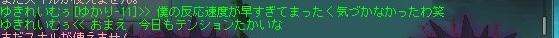 B_2018060301490736f.jpg