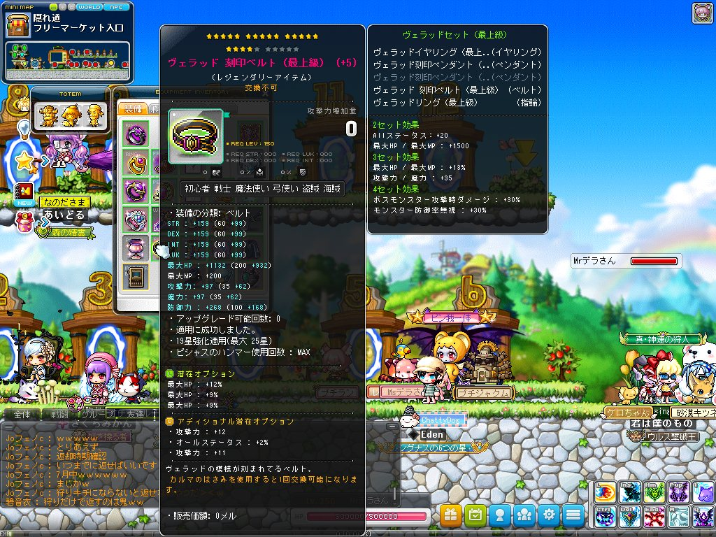 DhkFdicV4AEUY-R.jpg