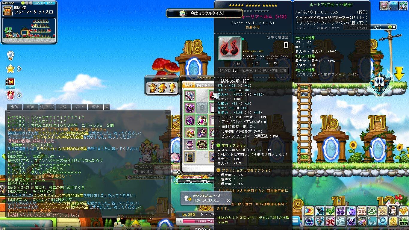 Maple_180428_203029.jpg