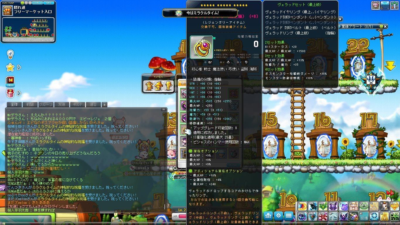 Maple_180428_203037.jpg
