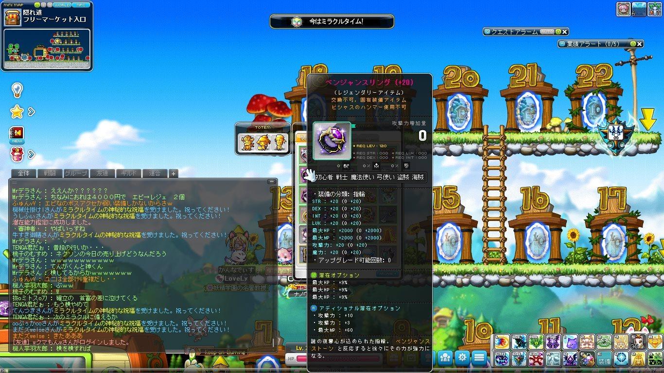 Maple_180428_203039.jpg