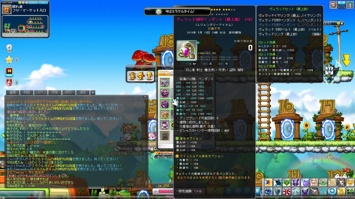 Maple_180428_203048.jpg