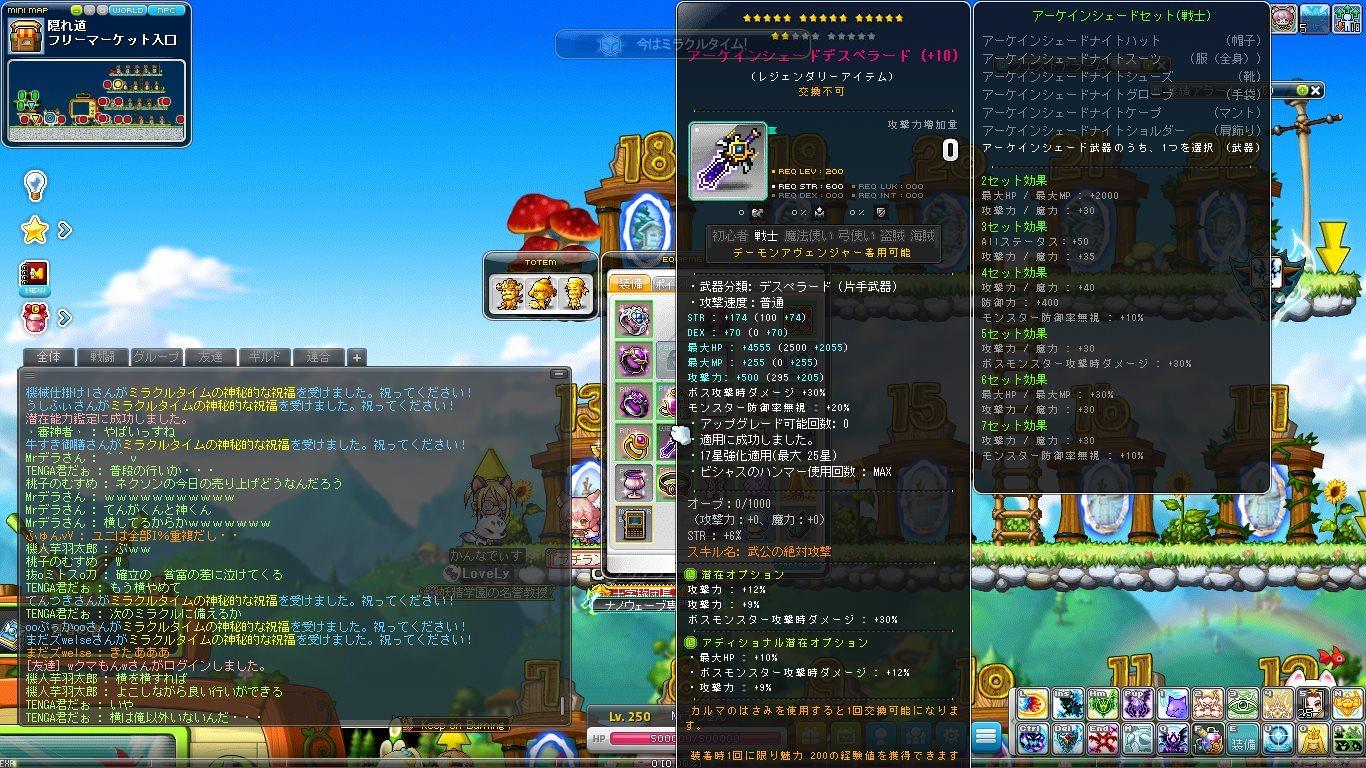 Maple_180428_203050.jpg