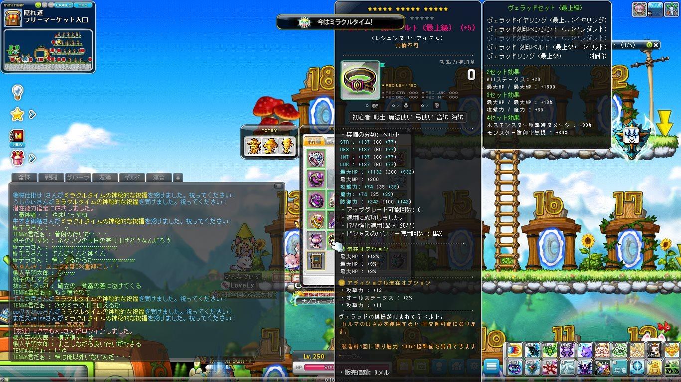 Maple_180428_203052.jpg