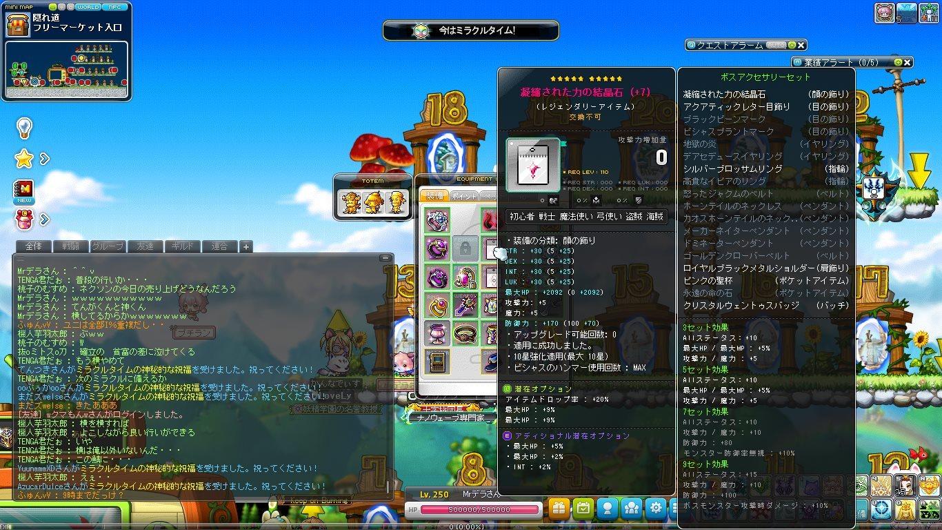 Maple_180428_203106.jpg