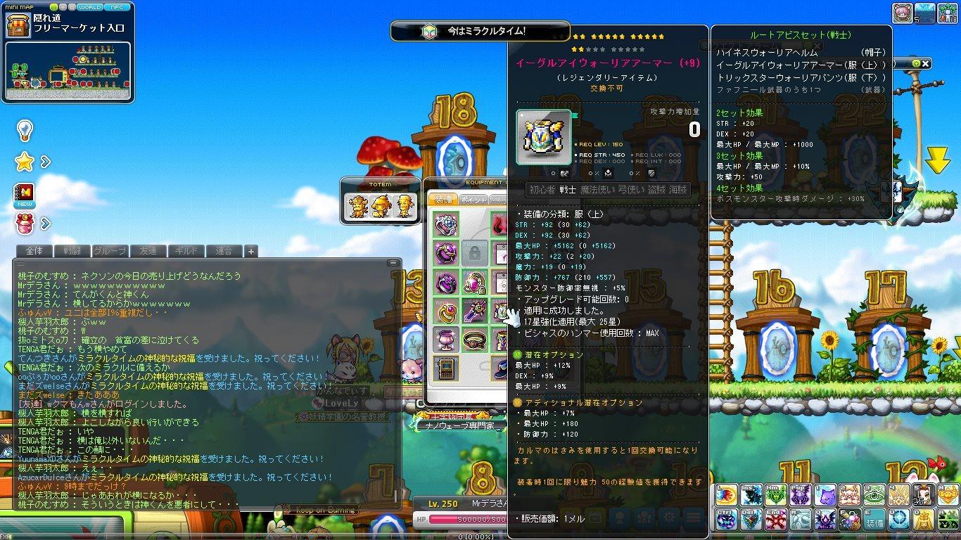 Maple_180428_203109.jpg